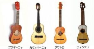 ukulele-nakama